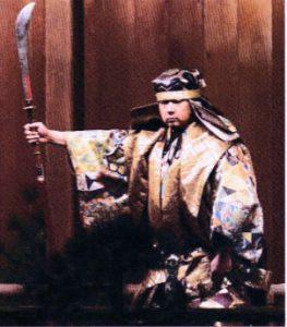 本田芳樹師